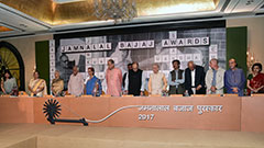 Jamnalal Bajaj Awards 2017 - Award Ceremony